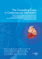 The Compelling Cases in Cardiovascular Intervention